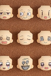 GOOD SMILE COMPANY (GSC) Nendoroid More Face Swap 02 (1 BOX)