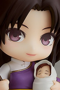 GOOD SMILE ARTS Shanghai The Legend of Sword and Fairy Nendoroid Lin Yue-ru DX Ver.