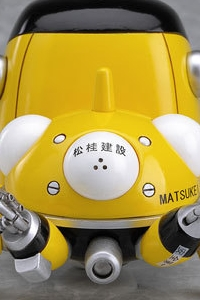 GOOD SMILE COMPANY (GSC) Ghost in the Shell: Stand Alone Complex Nendoroid Tachikoma Yellow (3rd Production Run)