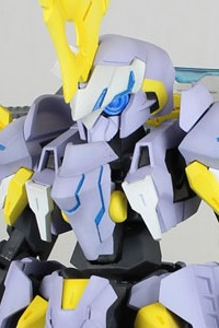 PLUM PLAACT 05 Arthur Plastic Kit (2nd Production Run)