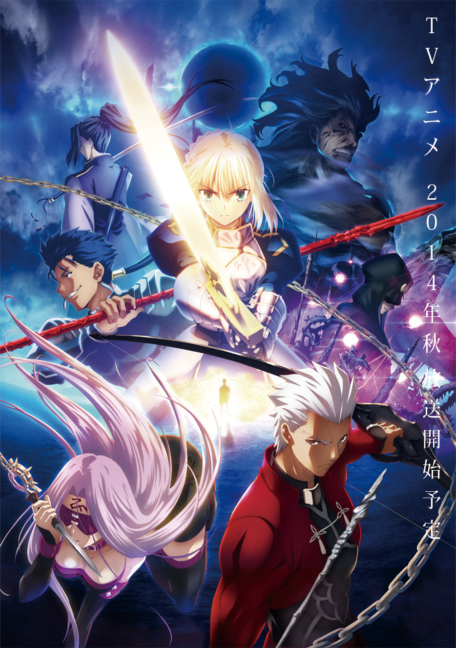 Fate/stay night TV reboot in Autumn 2014