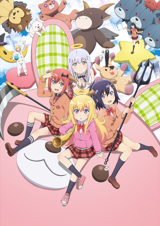 Next Season New TV Series: Gabriel Dropout
