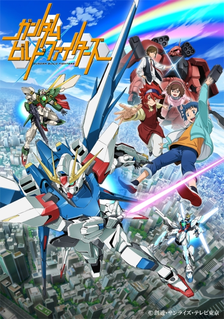 Latest Gundam Series: Gundam Build Fighter