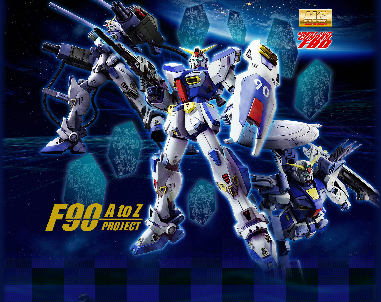 Mobile Suite Gundam F90 A to Z Project
