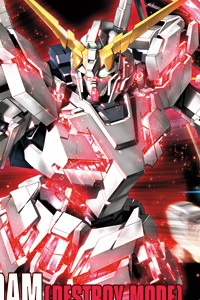 Gundam Unicorn HGUC 1/144 RX-0 Unicorn Gundam [Destroy Mode]