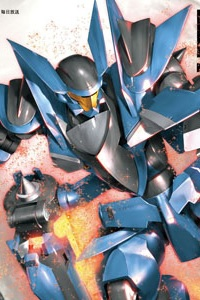Gundam 00 HG 1/144 GNX-903VW Brave (Commander Test Type)