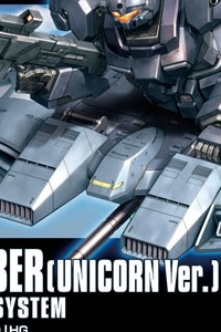 Gundam Unicorn HGUC 1/144 Base Jabber [Unicorn Ver.]