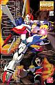Mobile Fighter G Gundam MG 1/100 GF13-017NJII God Gundam gallery thumbnail