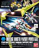 Gundam Build Fighters HG BUILD CUSTOM 1/144 Universe Booster Plavsky Power Gate gallery thumbnail