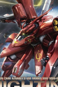 Char's Counterattack RE/100 1/100 MSN-04II Nightingale