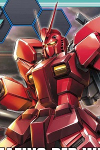 Bandai Gundam Build Fighters HG 1/144 Gundam Amazing Red Warrior