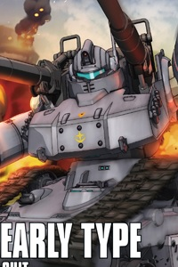 Gundam THE ORIGIN HG 1/144 RTX-65 Guntank Early Type