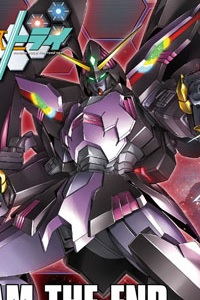 Bandai Gundam Build Fighters HG 1/144 Gundam The End