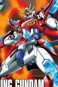 Gundam Build Fighters HG 1/144 Kamiki Burning Gundam
