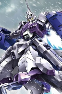 Gundam IRON-BLOODED ORPHANS HG 1/144 ASW-G-66 Gundam Kimaris Trooper