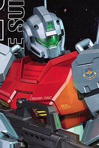 Gundam 0083 MG 1/100 RGM-79C GM Type C