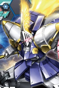 Gundam Build Fighters HG 1/144 Gyancelot