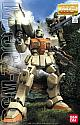 The 08th MS Team MG 1/100 RGM-79[G] GM Ground Type gallery thumbnail