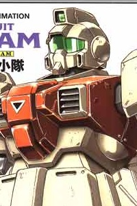 The 08th MS Team HG 1/144 RGM-79[G] GM Ground Type