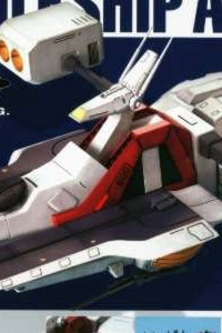 Z Gundam EX MODEL 1/1700 Mobile Ship Argama