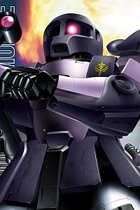Gundam (0079) MG 1/100 MS-05B Zaku I The Black Tri-Stars Custom