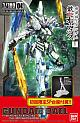 Gundam IRON-BLOODED ORPHANS Other 1/100 Full Mechanics ASW-G-01 Gundam Bael gallery thumbnail