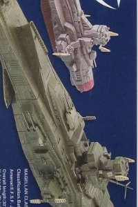 Bandai Gundam (0079) EX MODEL 1/1700 Salamis and Magellan