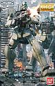 Gundam 0080 MG 1/100 RGM-79G GM Command (Colony Battle Spec) gallery thumbnail
