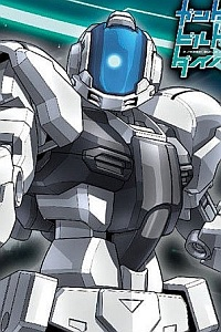 Bandai Gundam Build Divers HG 1/144 GBN-Guard Frame