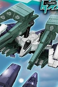 Bandai Gundam Build Divers HG 1/144 HWS & SV Custom Weapon Set