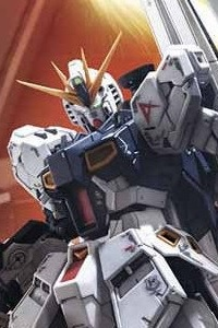Char's Counterattack RG 1/144 RX-93 Nu Gundam Fin Funnel Effect Set